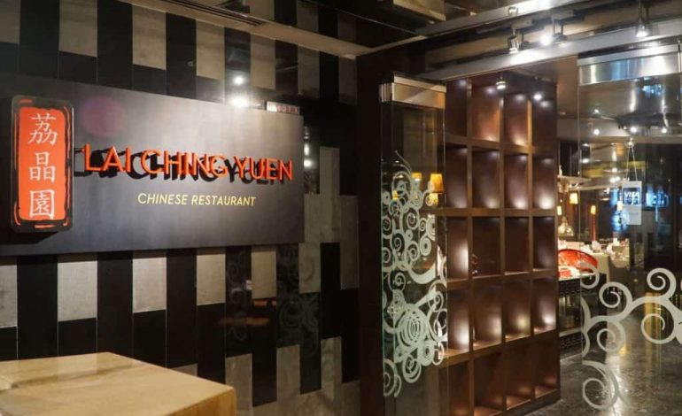 Lai Ching Yuen, most popular Chinese cuisine in KL