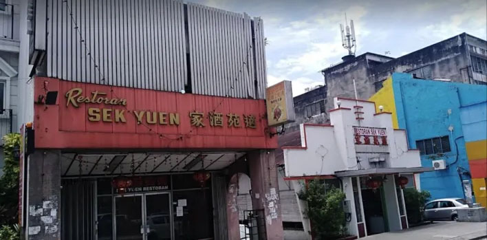 Sek Yuan, it's one of the top Chinese restaurants in KL